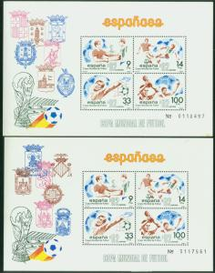 SPAIN 2295(2), SOCCER WORLD CUP 1982 SOUVENIR SHEETS THE TWO DESIGNS, MNH VF.