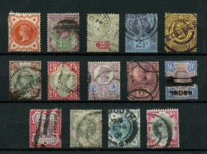 Great Britain High catalogue used stamps Cat $422 some mixed, nice cancels