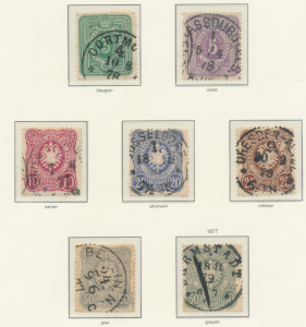 Germany Stamps Scott #29 To 35, Used - Free U.S. Shipping, Free Worldwide Shi...