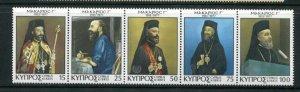 Cyprus MNH Strip 502a Archbishop Markos