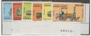Mauritania Scott #469-474 Stamps - Mint NH Set