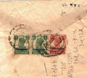 PAKISTAN Cover KGVI India Overprints Karachi Jamnagar 1948{samwells-covers} DA18