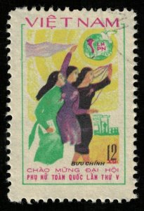 Vietnam 12xu (T-5200)