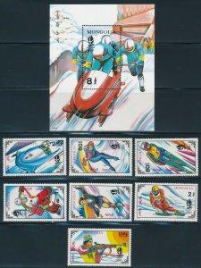 Mongolia - Albertville Olympic Games MNH Sport Set (1992)