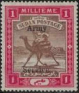 British Sudan 1906 SC M05a Mint