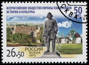 Russia. 2015. Monument Protection Society (CTO) Stamp