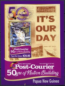 Papua New Guinea 2020. Post-Courier Newspaper 50th Anniversary (MNH OG) S/S