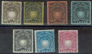 BRITISH EAST AFRICA 1890 LIGHT AND LIBERTY RANGE TO 1R