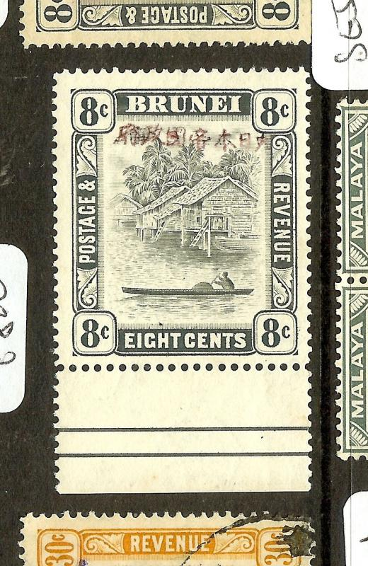 BRUNEI JAPANESE OCCUPATION (P1502B) 8C GREY SGJ9  MNH
