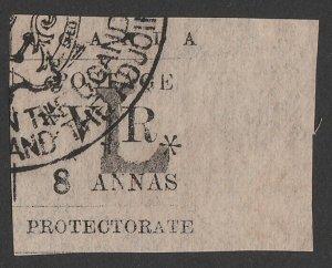 UGANDA : 1896 'L' Type-set 8a. Rare genuine.