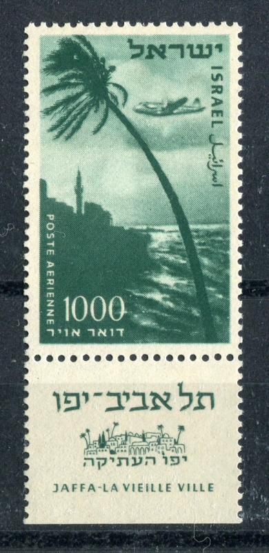 ISRAEL #C16 Airmail WITH TAB NH - CV $95.