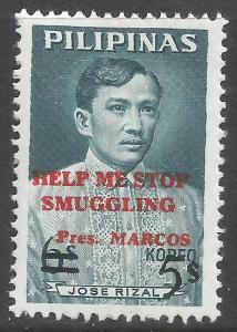 PHILIPPINES 1210 MNH K478-11