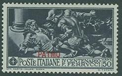 Italy offices Patmos SC#14 Ferrucci Issue 50c, Mint Hinged