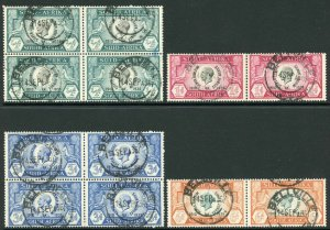 South Africa 1935 Silver Jubilee SG65/68 Set the 1/2d and 3d in blocks Cat 216 p