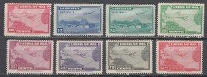 Liberia - 1942/1944 Air stamp complete set Sc# C37/C44 - MH (7545)