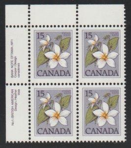 Canada 787 Dogwood - 13 perf - MNH - block