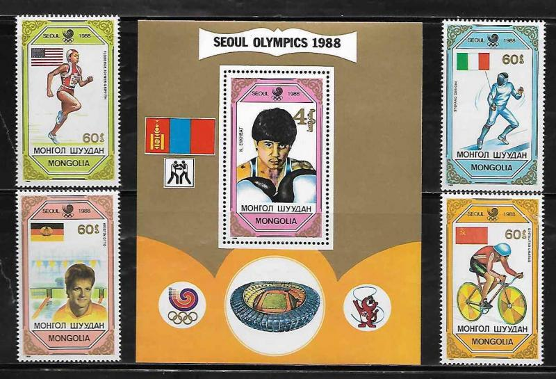 Mongolia 1751-55 Summer Olympic Sports Mint NH