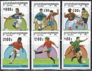 Cambodia #1590-5, Set of 6, MNH