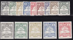 Saudi Arabia Scott # O7 -O20 set VF-OG mint never hinged scv $ 186 ! see pic !