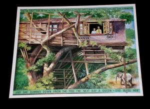 KENYA #88, 1977, SILVER JUBILEE, SOUVENIR SHEET, MNH, NICE LQQK