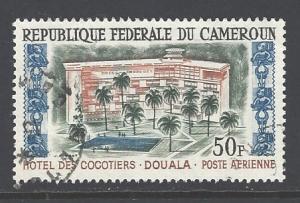 Cameroun Sc # C41 used (DT)