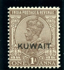 Kuwait 1929 KGV 1a chocolate watermark inverted superb MNH. SG 17aw.