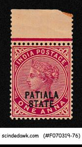 PATIALA STATE - 1899-1902 1a carmine QV SG#34 - 1V - MNH