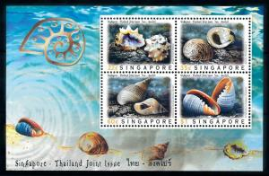 [99587] Singapore 1997 Marine Life Sea shells Joint issue Thailand Sheet MNH