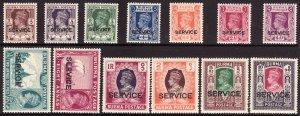1946 Burma KGVI Official complete set MNH Sc# O28 / O42 CV $66.40 Stk #2