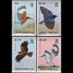 HONG KONG 1988 - Scott# 519-22 Local Birds Set of 4 NH