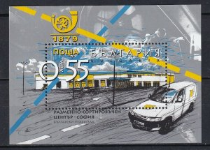 Bulgaria 2007 World post day MNH Block
