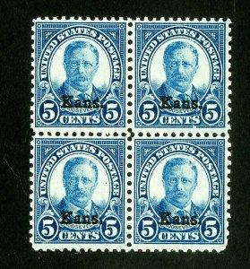 US Stamps # 674 XF Mint block 4 OG NH Scott Value $120.00