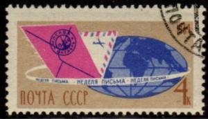 Russia - #2940 International letter Writing Week - CTO