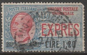 Italy E10, SURCHARGED SPECIAL DELIVERY, USED. VF. (154)