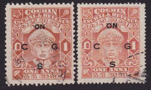 INDIA COCHIN 1942-43 Officials 1a both perfs SG056/56a used.................2641