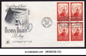 UNITED NATIONS NEW YORK - 1954 HUMAN RIGHTS DAY - BLK OF 4 - FDC