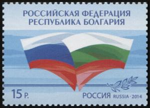 Russia. 2014. Traditionals and Modernity (MNH OG) Stamp