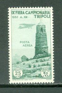 LIBYA AIR #C19...MINT...$1.20