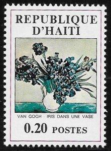 [16586] Haiti Mint Never Hinged