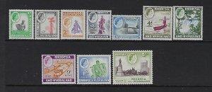 RHODESIA NYASALAND SCOTT #158-65/169 1959-63 QEII PARTIAL SET- MINT