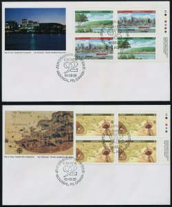 Canada 1405a-7 TR Plate Blocks on FDC's - Architecture, Map, Ship, Art, Subway