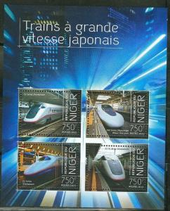 NIGER 2013 HIGH SPEED TRAINS OF JAPAN SHEET OF FOUR STAMPS