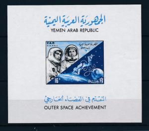 [34041] Yemen 1965 Space Travel Astronauts Sheet MNH