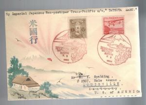 1935 Japan Karl Lewis Hand Painted Cover to USA Mount Fuji via Tatsuta Maru