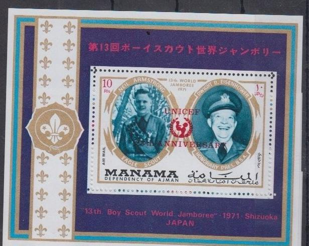 MANAMA SHEET JAMBOREE SCOUT ARMSTRONG OVERPRINTED RED UNICEF