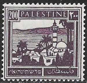 PALESTINE 1927-42 200m Dk Violet Tiberias and Sea of Galilee Pictorial Sc 81 MH