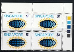 Singapore - 1973 - Sc 178 - Airlines - Block of 4 - Corner - Color Mark - MNH