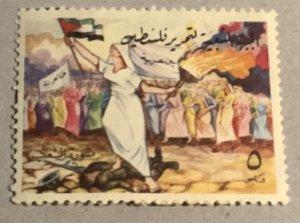 Judaica Jewish Arab Conflict. Old Label. Palestine. Woman & Flag. 5 m