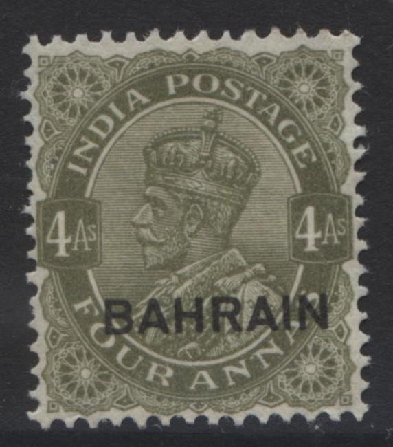 BAHRAIN -Scott 17-KGV Definitive -1934- Mint no Gum - Ol Grn- Single 4a Stamp