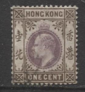 Hong Kong - Scott 71 - KEVII- Definitive-1903- Used- Single 1c Stamp